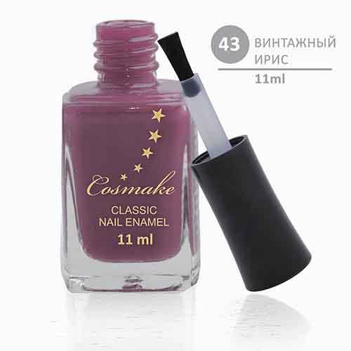 43 Лак для ногтей  CLASSIC Cosmake 11мл Розовато-Лиловый