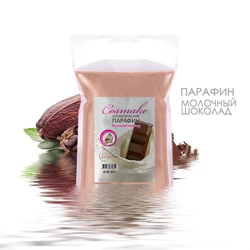 Парафин косметический 09 Молочный шоколад 400 гр