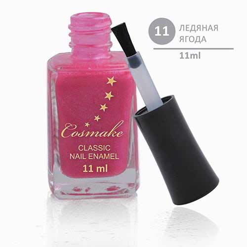 11 Лак для ногтей CLASSIC Cosmake 11мл Розовый с шиммером