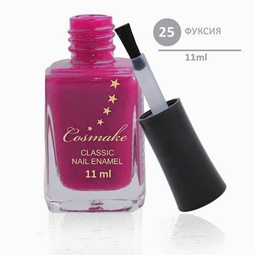 25 Лак для ногтей  CLASSIC Cosmake 11мл Розовый