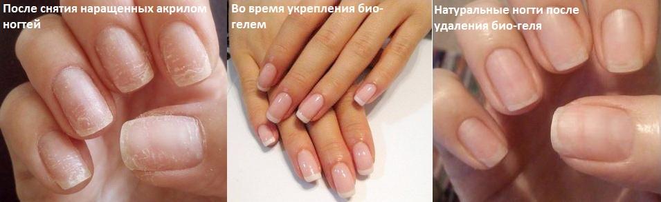 инструкция к уф лампе для ногтей cosmake