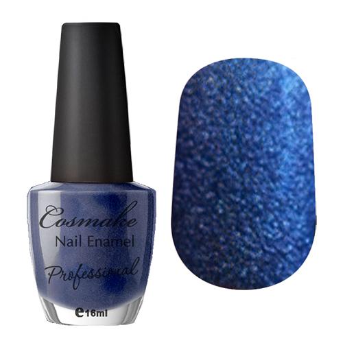 057 Лак для ногтей Professional Cosmake 16 мл Синий (песочный лак)