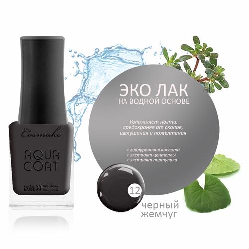Водный Лак для ногтей Aqua Coat 12 Черный жемчуг