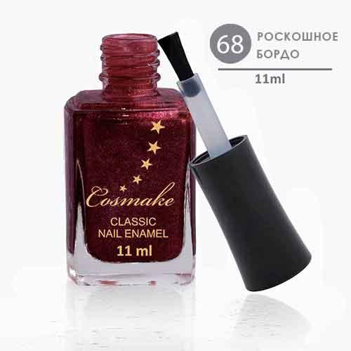 68 Лак для ногтей  CLASSIC Cosmake 11мл Красно-Коричневый с шиммером