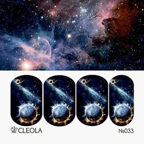 Слайдер Дизайн 033 Cleola Космос