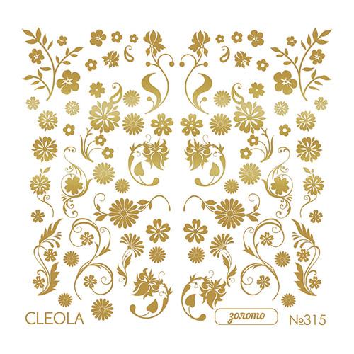 Слайдер Дизайн фольгированный золото 315