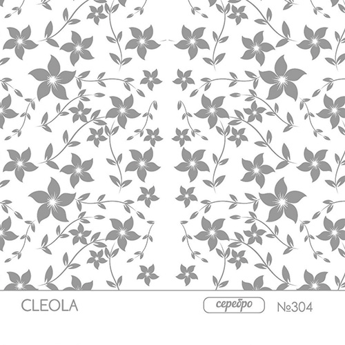 Слайдер Дизайн фольгированный серебро  304  Cleola