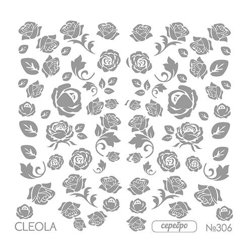 Слайдер Дизайн фольгированный серебро  306  Cleola