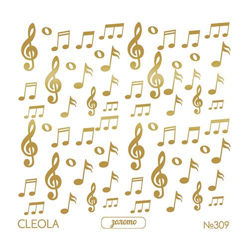 Слайдер Дизайн фольгированный золото 309  Cleola