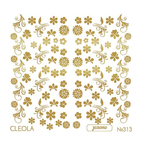 Слайдер Дизайн фольгированный золото 313 Cleola
