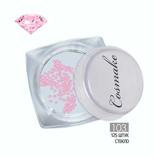 103 Хрустальная крошка Кристаллы Пикси (125 шт.) лилово-розовый стекло Cosmake