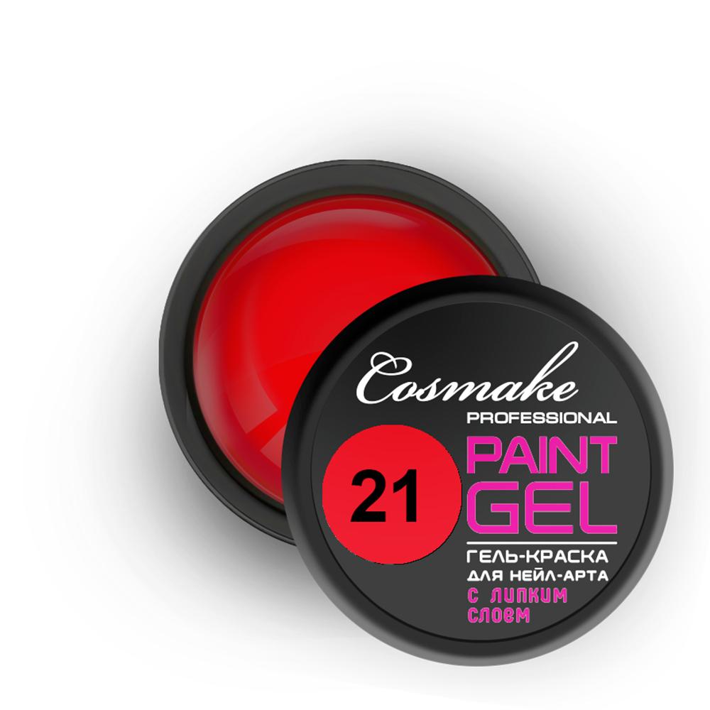 21 Гель-краска с липким слоем красная 5г Cosmake