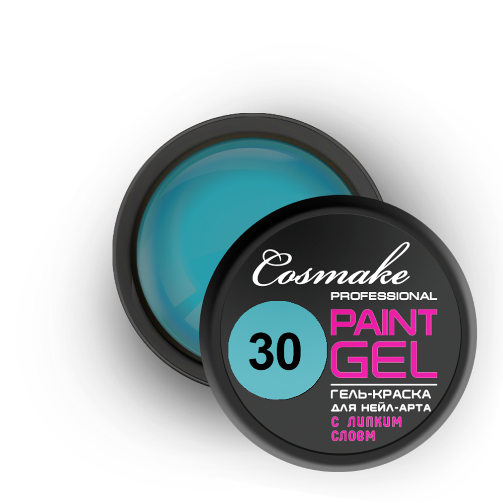 30 Гель-краска с липким слоем голубая 5г Cosmake
