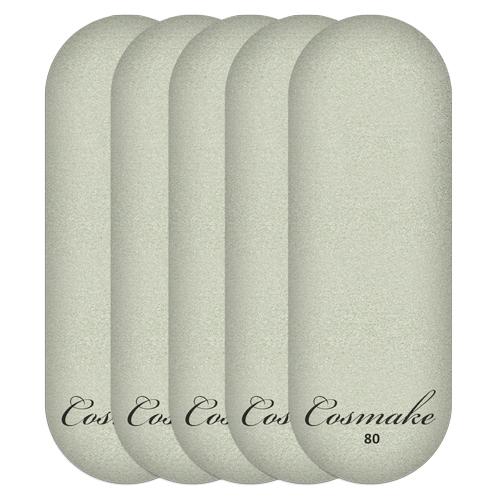 Сменные насадки для металлической тёрки-основы 80 грит (уп 5 шт) Cosmake