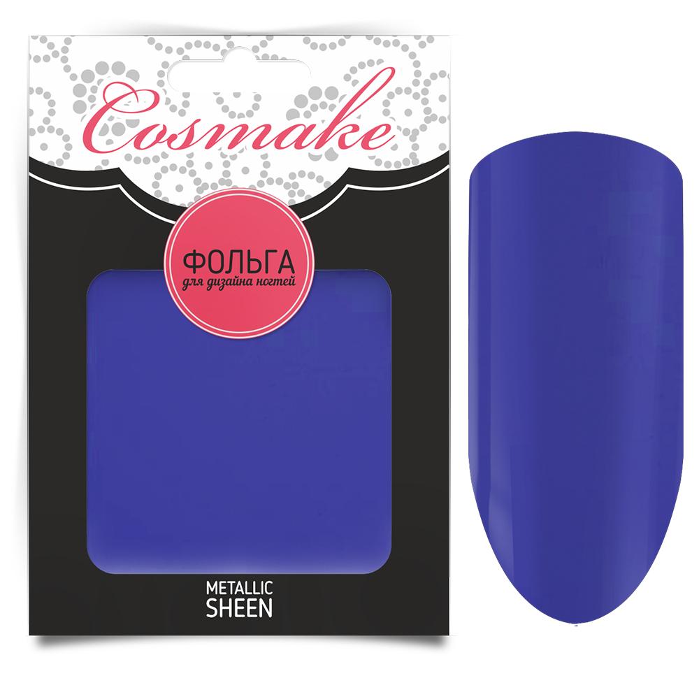 51 Фольга переводная для дизайна ногтей Cosmake Синяя матовая 1 метр