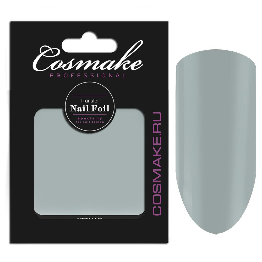 53 Фольга переводная для дизайна ногтей Cosmake Светло-серая матовая 1 метр