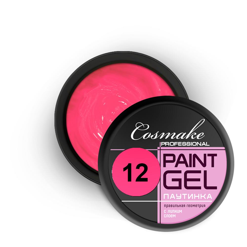 012 Гель-краска Паутинка 5г темно-розовая Cosmake