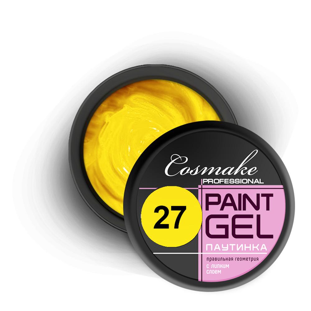027 Гель-краска Паутинка 5г желтая Cosmake