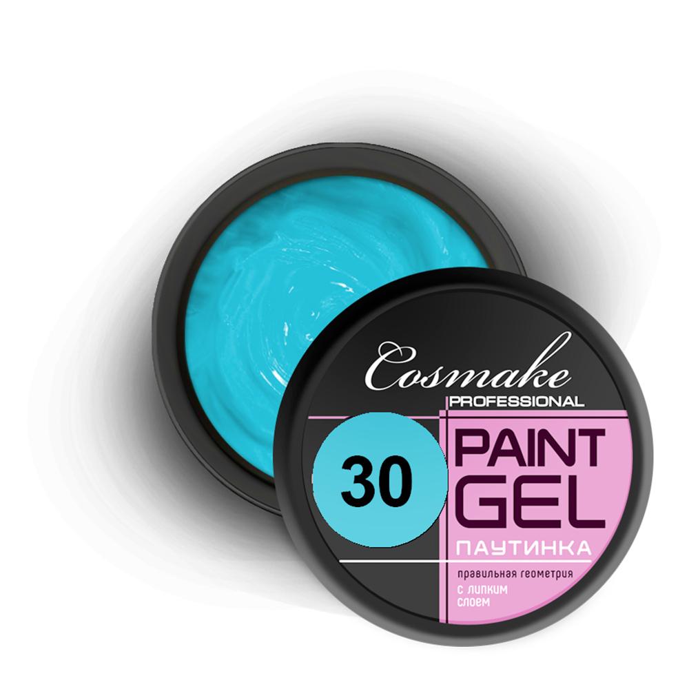 030 Гель-краска Паутинка 5г голубая Cosmake