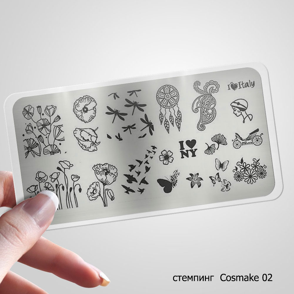 02 Пластина для Стемпинга Cosmake