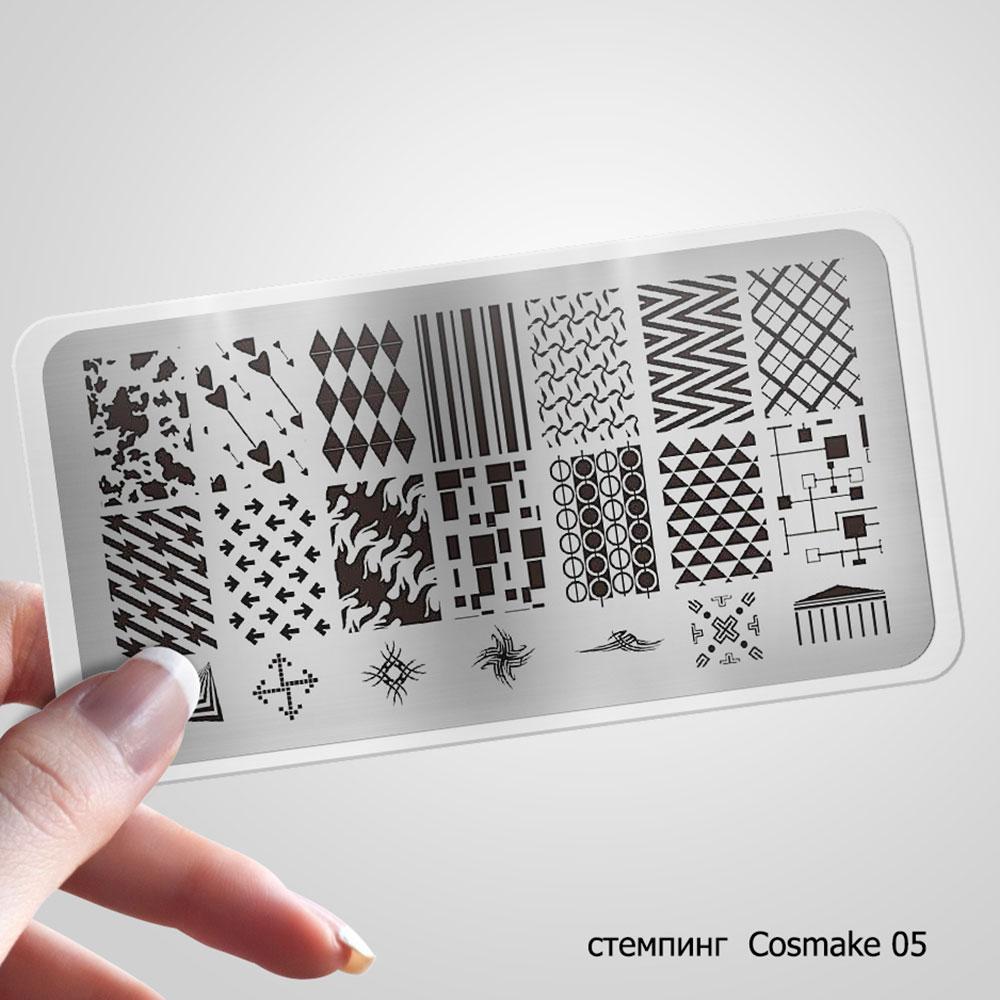 05 Пластина для Стемпинга Cosmake