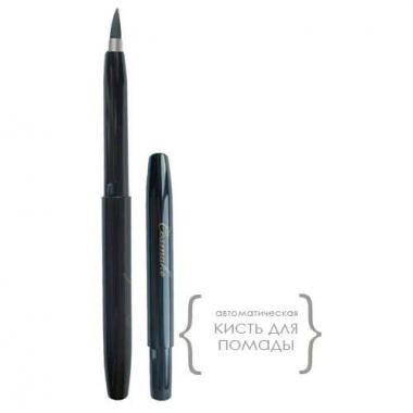 Кисть для губ автоматическая черная (LC-01)