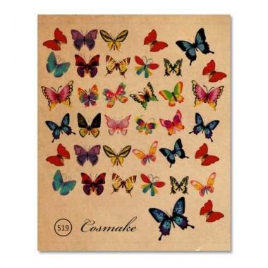 Фотодизайн 519 Бабочки цветные mix