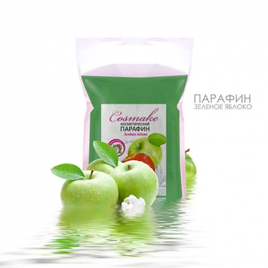 Парафин косметический 06 Зелёное яблоко 400 гр