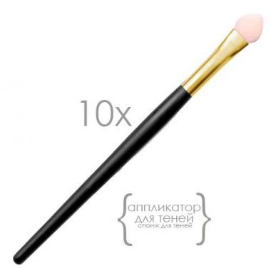 Аппликаторы с длинной ручкой латексные упаковка 10шт (A23)