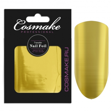 01 Фольга переводная для дизайна ногтей Cosmake Золото 1 метр