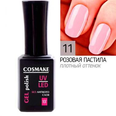 11 Гель-лак Classic Розовая пастила