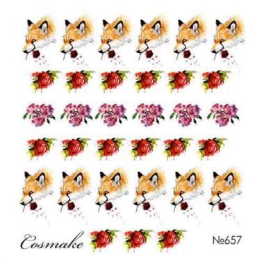 Слайдер дизайн 657 Акварельные лисы