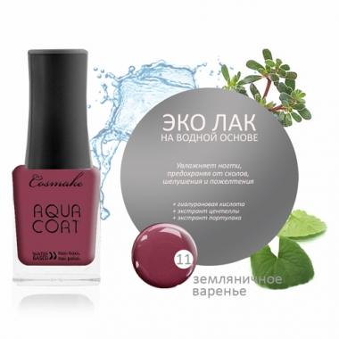Водный Лак для ногтей Aqua Coat 11 Земляничное варенье