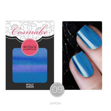09 Фольга переводная для дизайна ногтей Cosmake Бирюза 1 метр