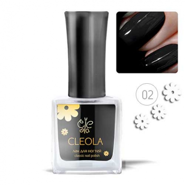 Лак для ногтей Cleola  02 9 мл черный черный (плотный оттенок)