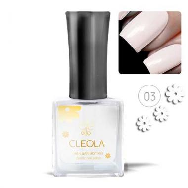 Лак для ногтей Cleola  03 9 мл  белый (плотный оттенок)