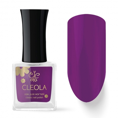 54 Лак для ногтей Cleola 9 мл Фиолетово-Сиреневый