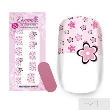 Гелевые Наклейки 521 Розово-серые цветочки