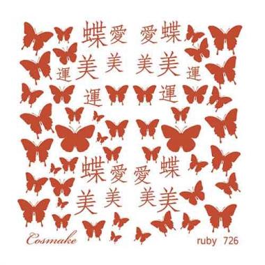 Слайдер Дизайн 726 фольгированный красный Бабочки и Иероглифы