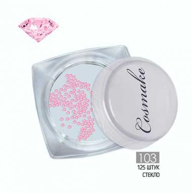 Хрустальная крошка Кристаллы Пикси (125 шт.) лилово-розовый стекло 103 Cosmake