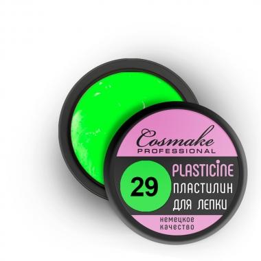 29 Пластилин зелёный 5г Cosmake