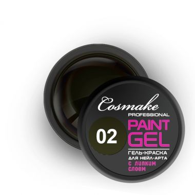 002 Гель-краска с липким слоем чёрная 5г Cosmake