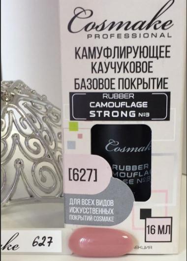 627 База Camouflage Strong  кремово-розовая 16 мл Cosmake