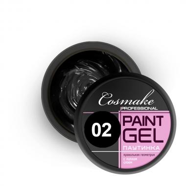 002 Гель-краска Паутинка 5г чёрная Cosmake