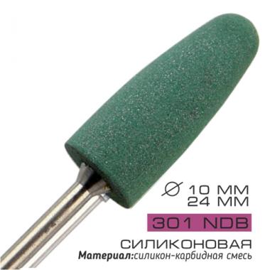 Фреза для маникюрной дрели силиконовая NDB 301