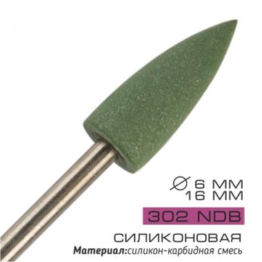 Фреза для маникюрной дрели силиконовая NDB 302