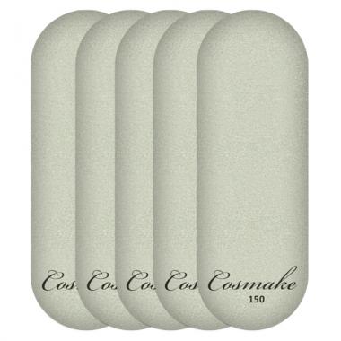 Сменные насадки для металлической тёрки-основы 150 грит (уп 5 шт) Cosmake