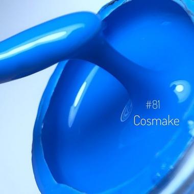 0081 Гель-лак с липким слоем 11мл Cosmake Голубой