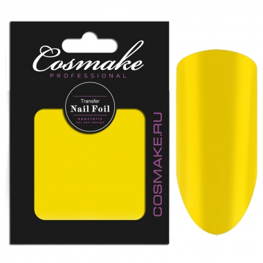 62 Фольга переводная для дизайна ногтей Cosmake Желтая матовая 1 метр