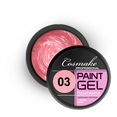 003 Гель-краска Паутинка 5г розовая Cosmake